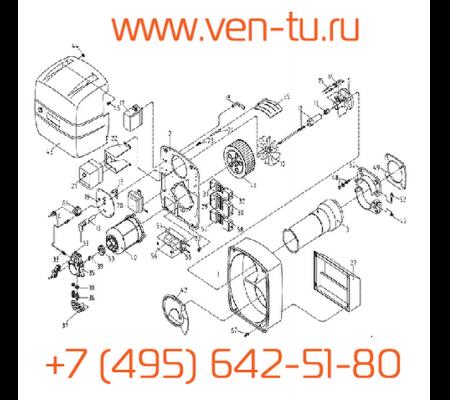 """электромагнитная катушка rac, 230в 50гц - 40вт для клапанов rp 1 1/4"""" - rp 1 1/2"""" 014.0472.001"""
